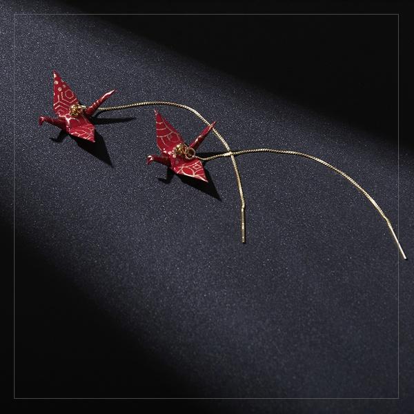 Origami Crane Earring