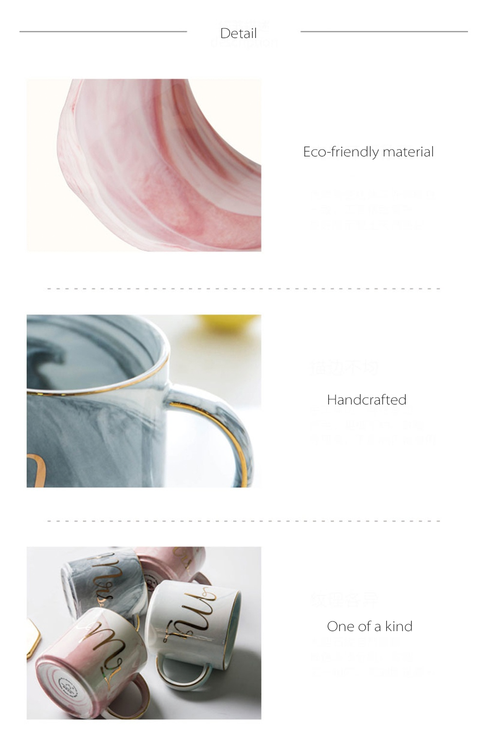3 Home Decor Trends For Spring Brittany Stager: Mr & Mrs Marble Mugs
